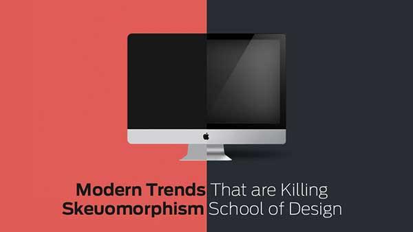 سکومورفیسم چیست و نقش آن در طراحی پورتال