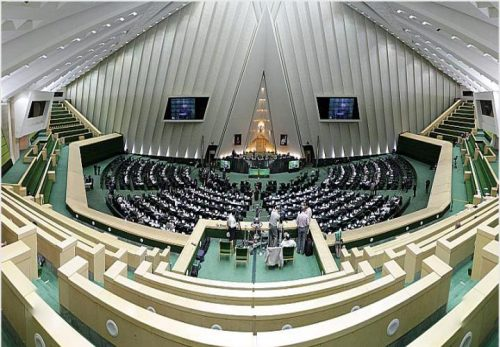 Image result for مجلس شوری اسلامی