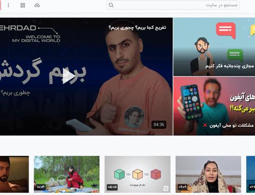تجزیه و تحلیل سئو وب سایت نماشا